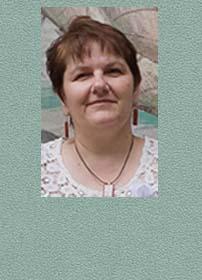 Гергана Стефанова